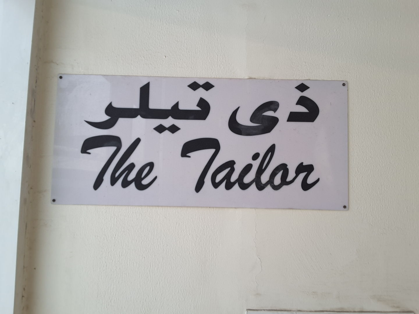 HiDubai-business-the-tailor-home-tailoring-al-raffa-al-raffa-dubai-2