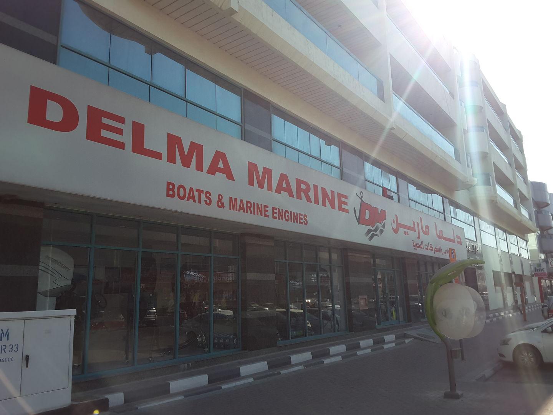 HiDubai-business-delma-marine-boats-marine-engines-transport-vehicle-services-boat-yacht-spare-parts-accessories-hor-al-anz-east-dubai-2