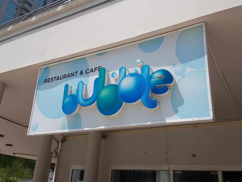 HiDubai-business-bubble-cafe-and-restaurant-food-beverage-coffee-shops-jumeirah-lake-towers-al-thanyah-5-dubai-2