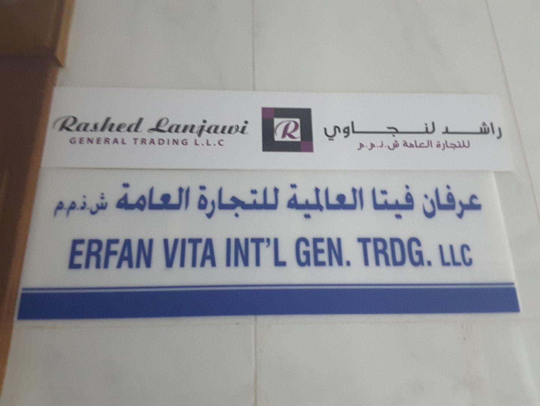 HiDubai-business-erfan-vita-international-general-trading-b2b-services-distributors-wholesalers-riggat-al-buteen-dubai-2