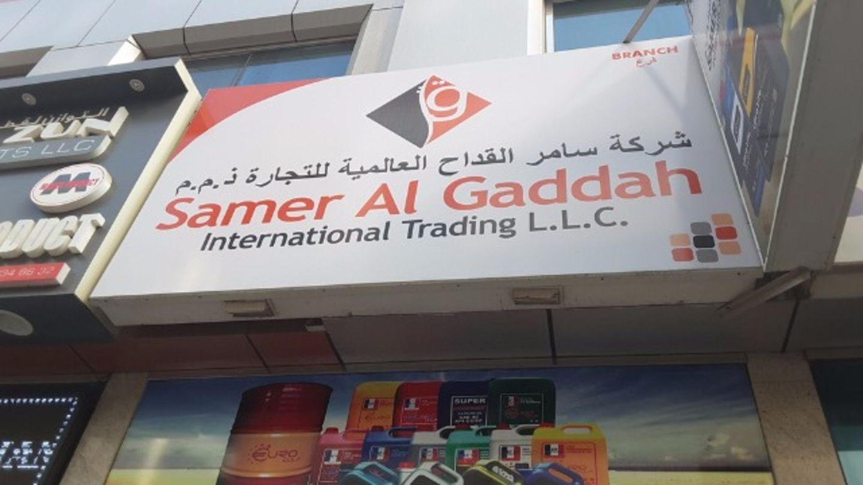 HiDubai-business-samer-al-gaddah-international-trading-b2b-services-distributors-wholesalers-baniyas-square-dubai-2
