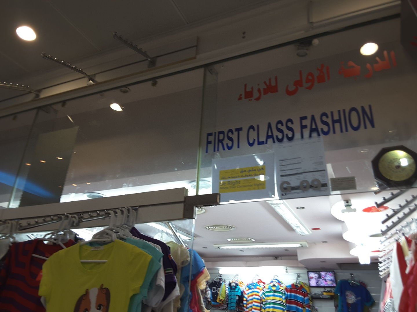 HiDubai-business-first-class-fashion-kids-kids-apparel-baniyas-square-dubai-2