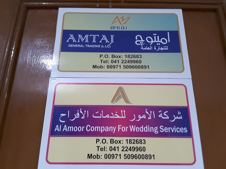 Walif-business-amtaj-general-trading