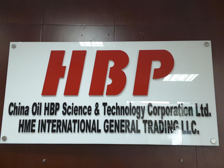 HiDubai-business-hbp-construction-heavy-industries-oil-gas-companies-the-greens-al-thanyah-3-dubai-2