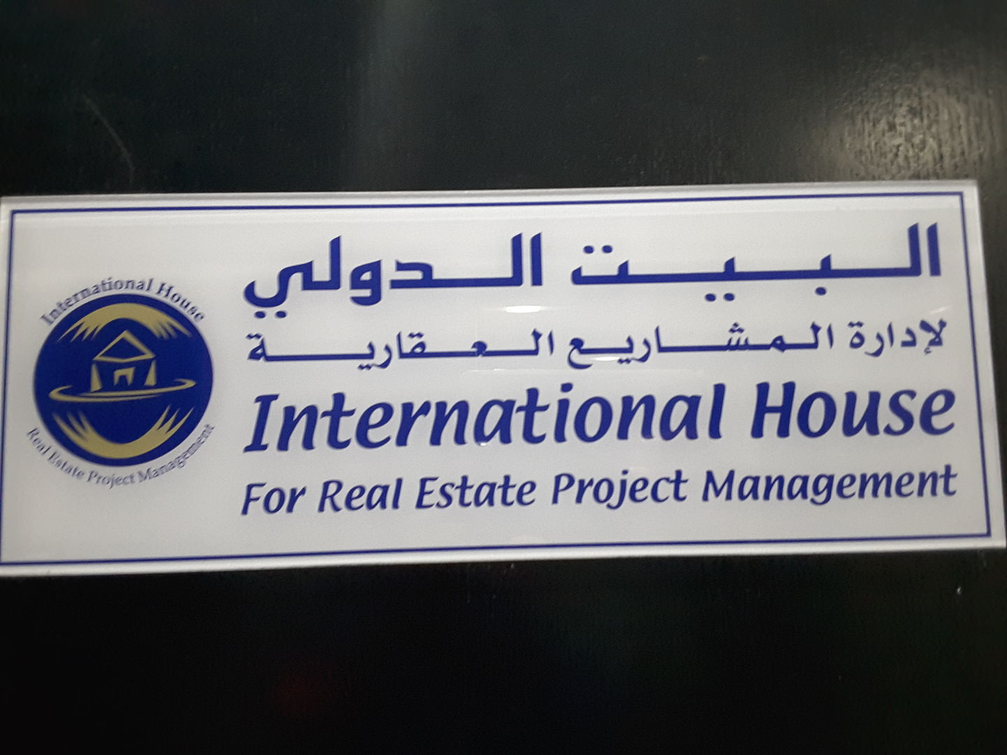 HiDubai-business-international-house-real-estate-projects-management-housing-real-estate-property-management-business-bay-dubai-2