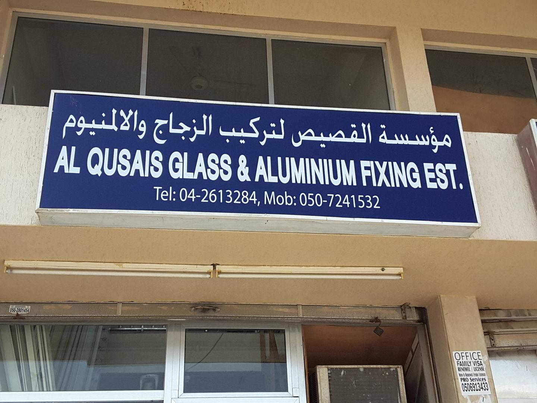 HiDubai-business-al-qusais-glass-aluminium-fixing-est-b2b-services-distributors-wholesalers-al-twar-1-dubai-2