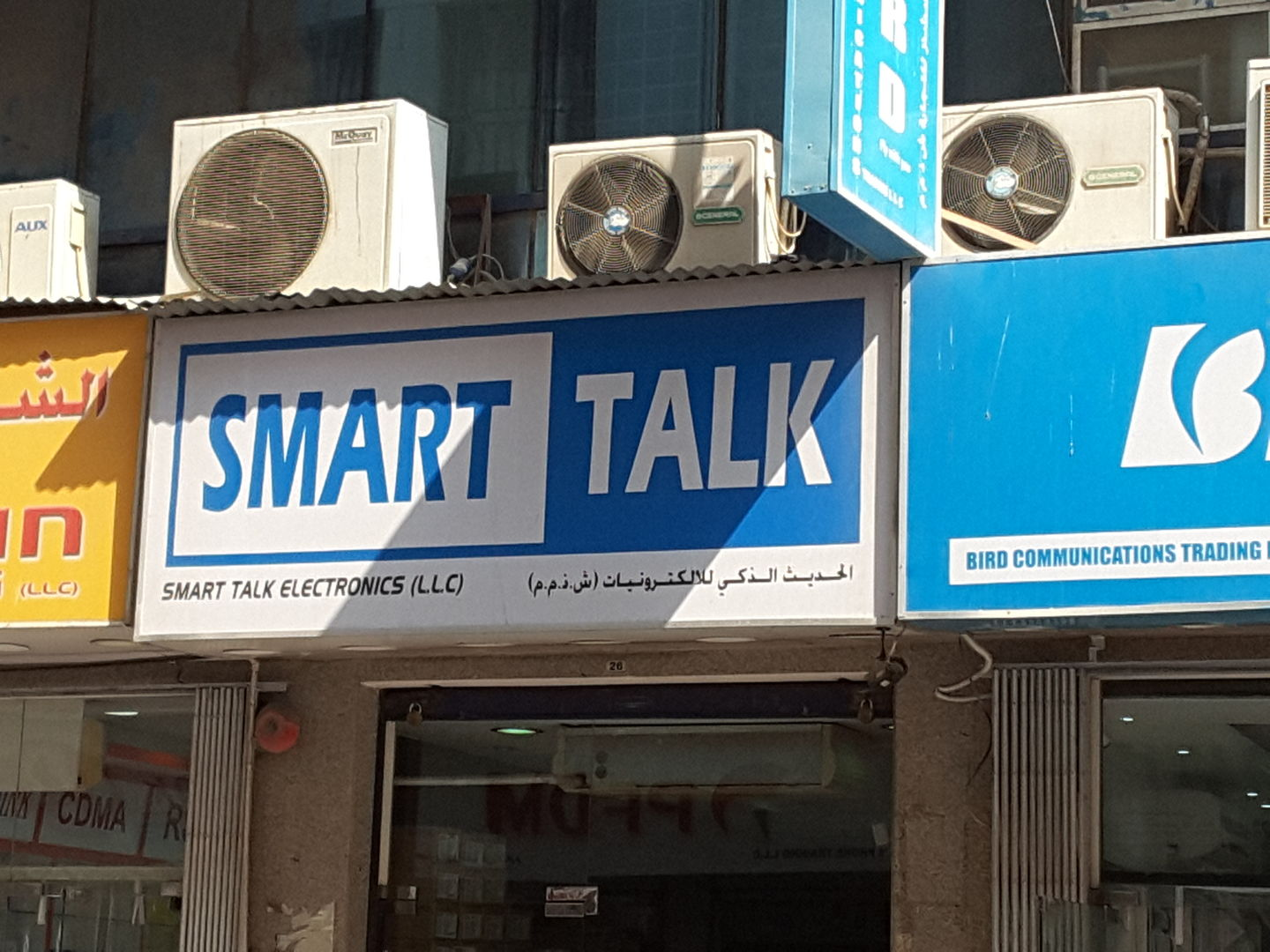 HiDubai-business-smart-talk-electronics-shopping-consumer-electronics-ayal-nasir-dubai-2