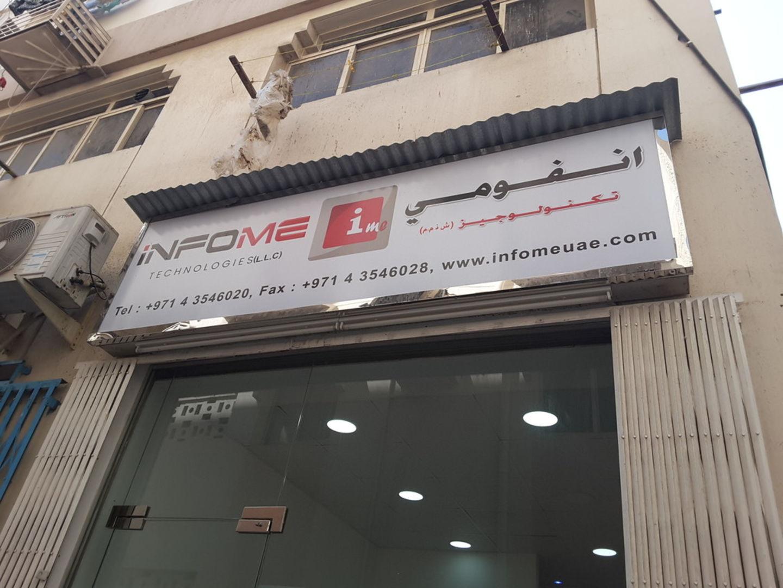 HiDubai-business-infome-tecnologies-media-marketing-it-it-telecommunication-al-fahidi-al-souq-al-kabeer-dubai-2