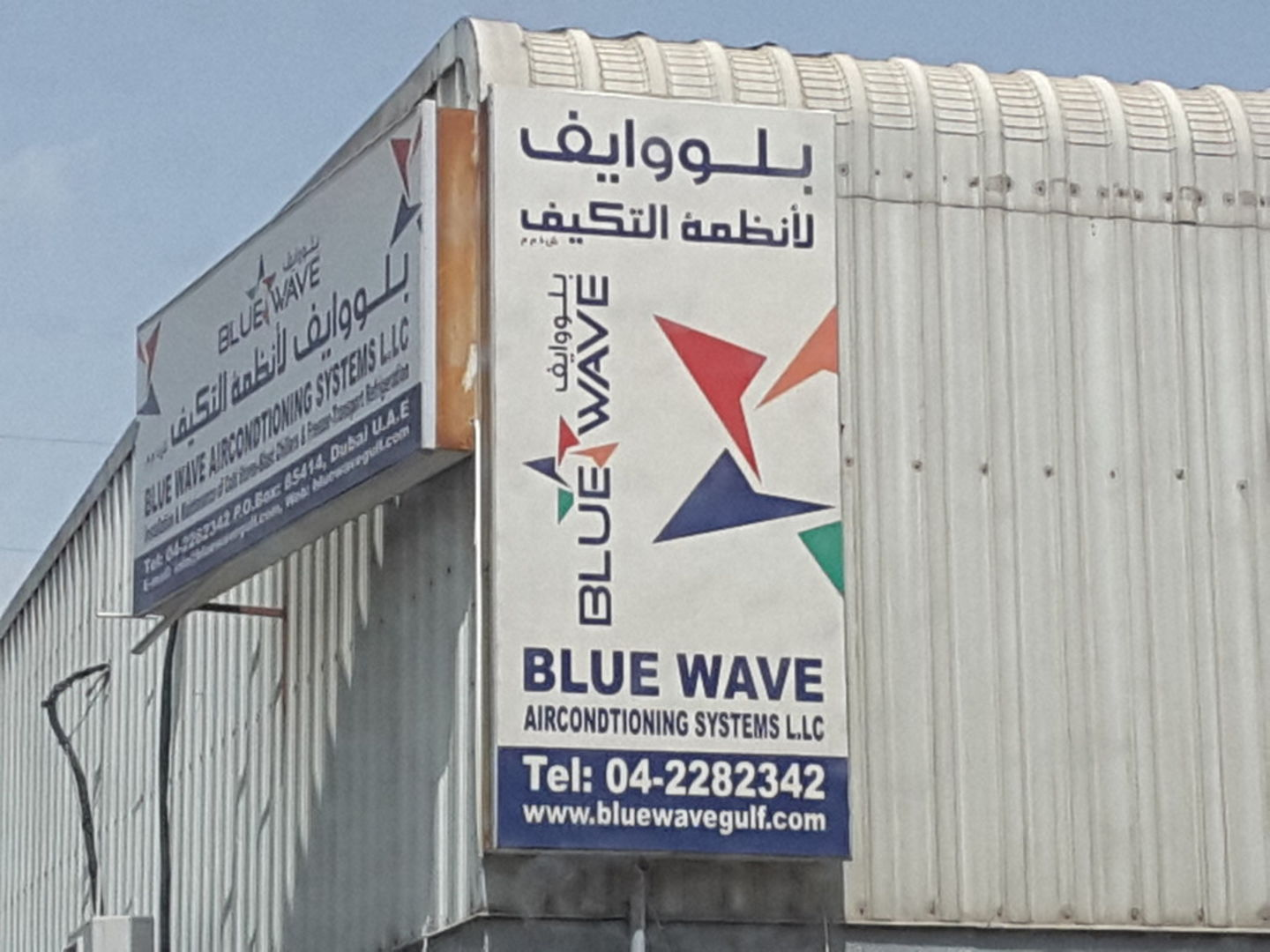 HiDubai-business-blue-wave-air-conditioning-systems-home-handyman-maintenance-services-al-qusais-industrial-3-dubai