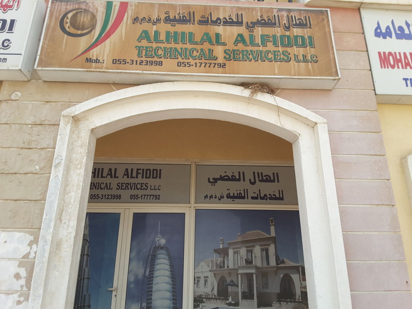 HiDubai-business-al-hilal-al-fiddi-technical-services-home-handyman-maintenance-services-international-city-warsan-1-dubai-2
