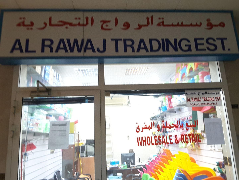 HiDubai-business-al-rawaj-trading-b2b-services-distributors-wholesalers-al-baraha-dubai-2