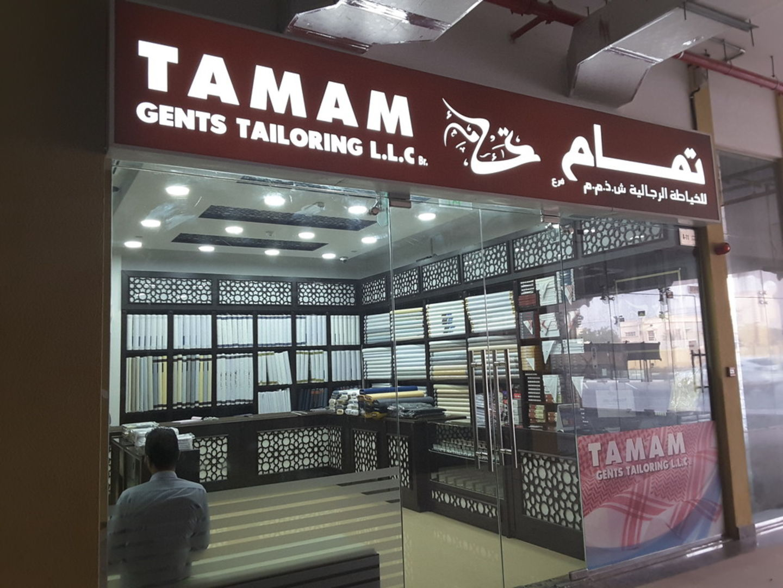 HiDubai-business-tamam-gents-tailoring-home-tailoring-nad-al-hammar-dubai