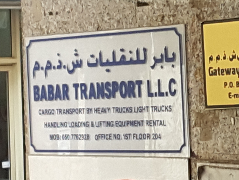 HiDubai-business-babar-transport-shipping-logistics-road-cargo-services-naif-dubai-2