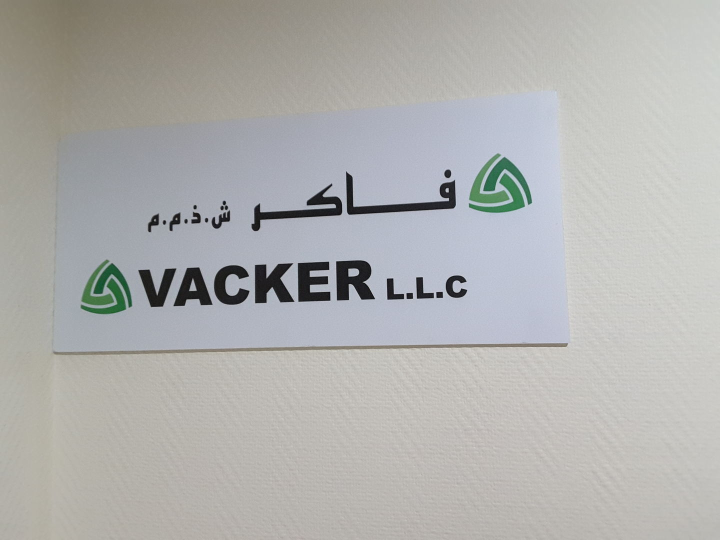 HiDubai-business-vacker-b2b-services-distributors-wholesalers-hor-al-anz-east-dubai-2