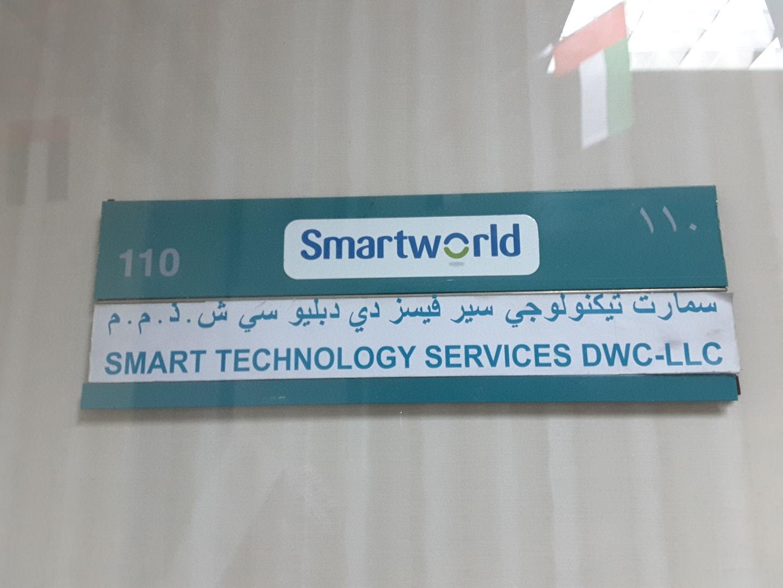 HiDubai-business-smart-technology-services-dwc-smartworld-b2b-services-it-services-al-khabaisi-dubai-2