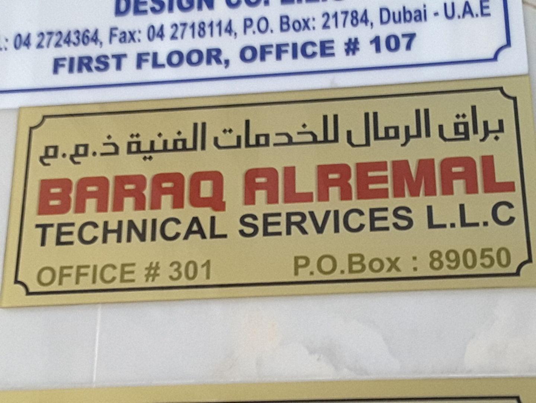 HiDubai-business-baraq-alremal-technical-services-home-hardware-fittings-al-murar-dubai-2