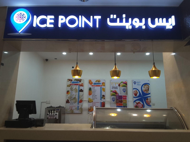 HiDubai-business-ice-point-food-beverage-bakeries-desserts-sweets-al-bada-dubai-1