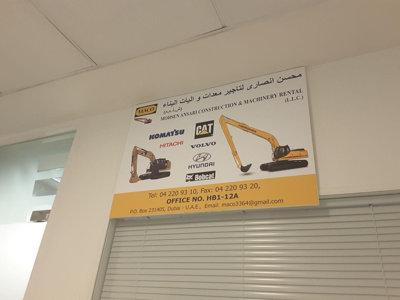 Mohsen Ansari Construction & Machinery Rental, (Construction