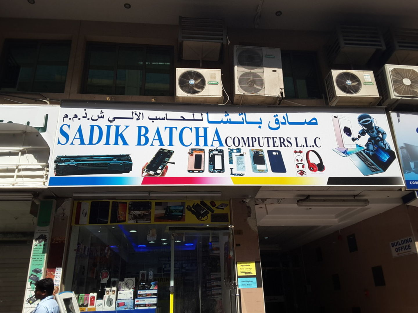 HiDubai-business-sadik-batcha-computers-shopping-consumer-electronics-al-fahidi-al-souq-al-kabeer-dubai-2