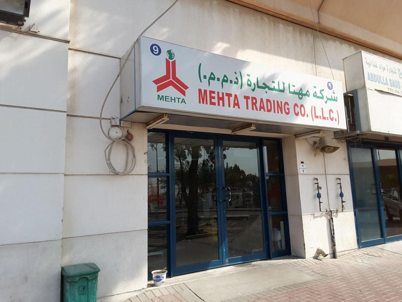 HiDubai-business-al-mehta-trading-b2b-services-distributors-wholesalers-ras-al-khor-industrial-3-dubai-2