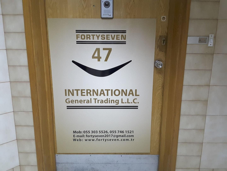 HiDubai-business-forty-seven-international-general-trading-b2b-services-distributors-wholesalers-al-sabkha-dubai-2