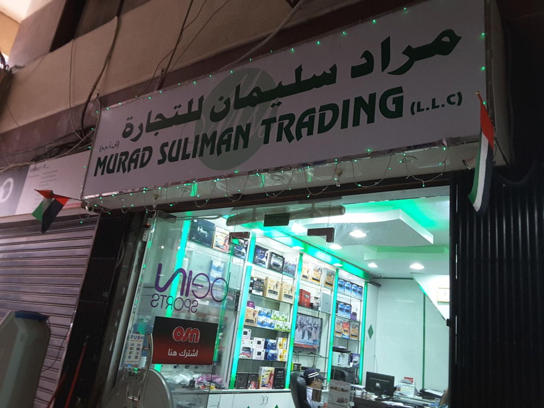 HiDubai-business-murad-suliman-trading-shopping-consumer-electronics-naif-dubai-2
