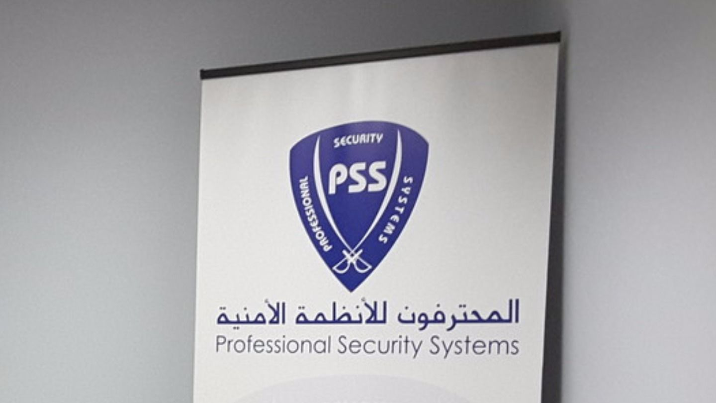 HiDubai-business-professional-security-systems-home-safety-security-al-garhoud-dubai-2