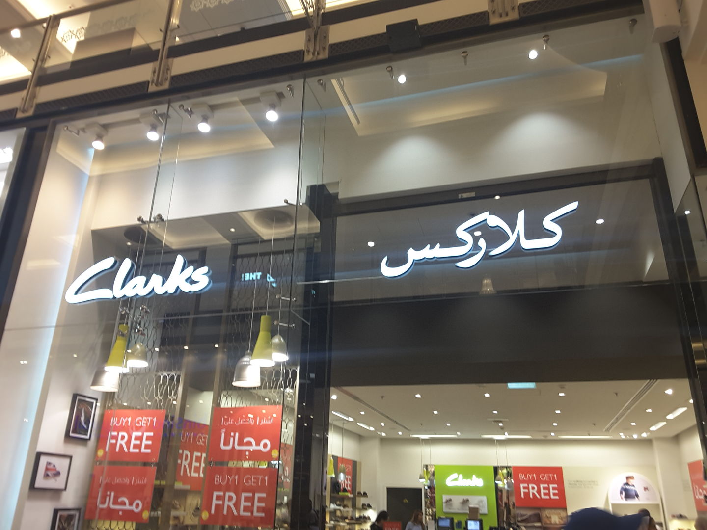HiDubai-business-clarks-shopping-footwear-al-barsha-1-dubai-2