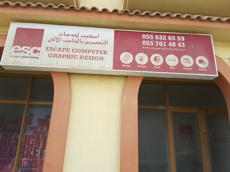 HiDubai-business-escape-computer-graphic-design-media-marketing-it-design-advertising-agency-international-city-warsan-1-dubai-2