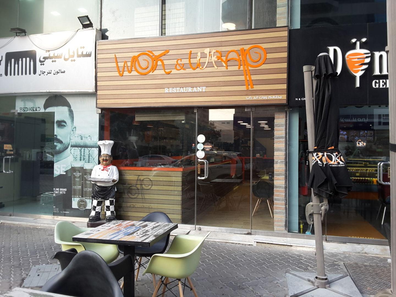 Wok Wrap Restaurant Restaurants Bars In Trade Centre