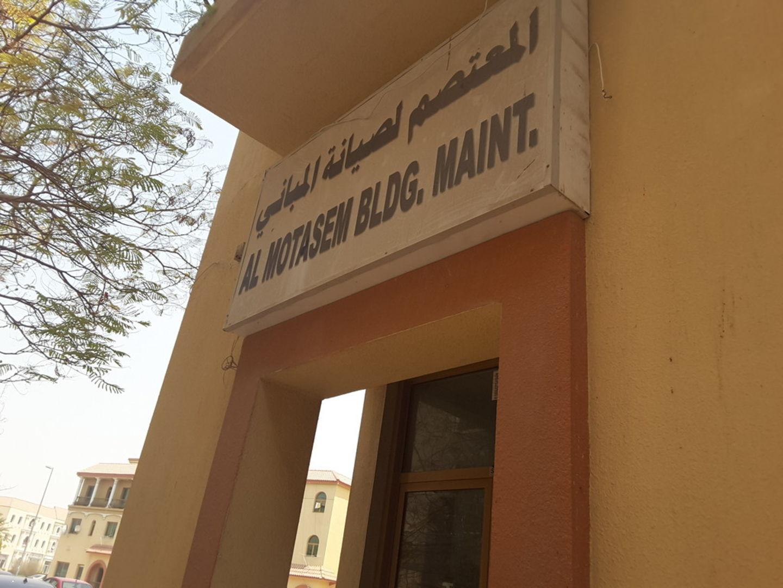HiDubai-business-al-motasem-building-maintenance-home-handyman-maintenance-services-al-barsha-1-dubai-2