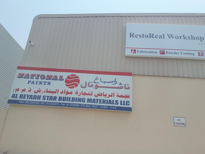 HiDubai-business-al-reyadh-star-building-materials-national-paints-construction-heavy-industries-construction-renovation-ras-al-khor-industrial-2-dubai-2