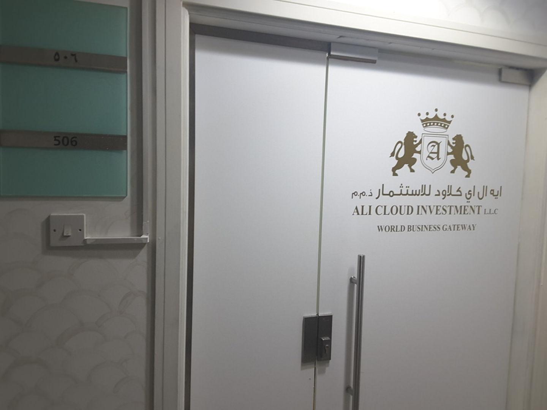 HiDubai-business-ali-cloud-investment-finance-legal-financial-services-al-garhoud-dubai-2