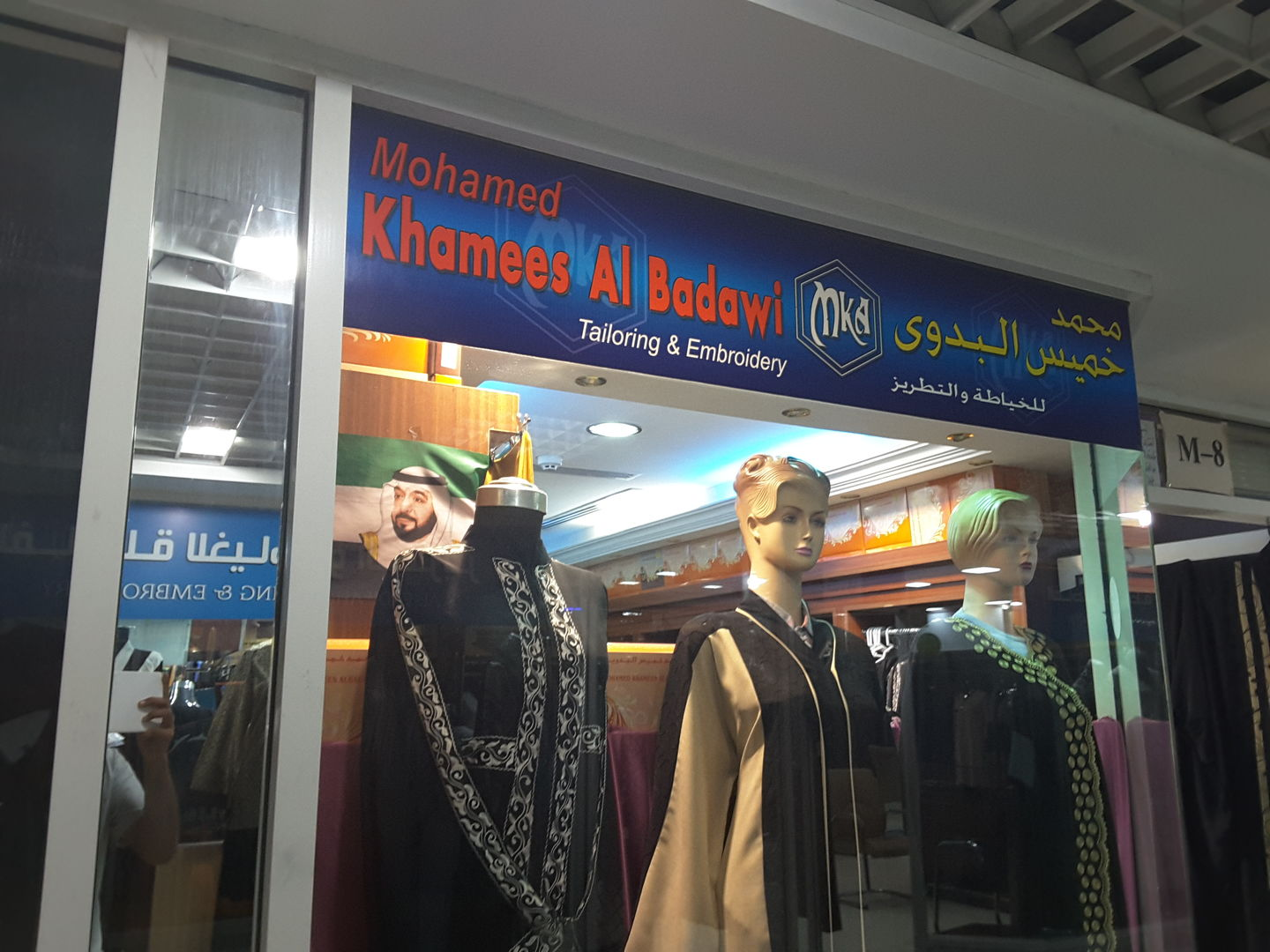 HiDubai-business-mohamed-khamees-albadawi-tailoring-embroidery-shopping-apparel-hor-al-anz-east-dubai-2