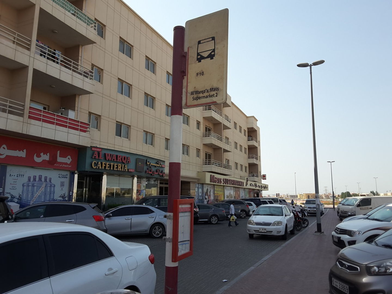 HiDubai-business-al-warqa-mass-supermarket-2-bus-stop-transport-vehicle-services-public-transport-al-warqaa-2-dubai-2