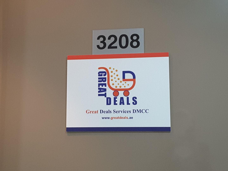 HiDubai-business-great-deals-services-dmcc-media-marketing-it-websites-portals-jumeirah-lake-towers-al-thanyah-5-dubai-2