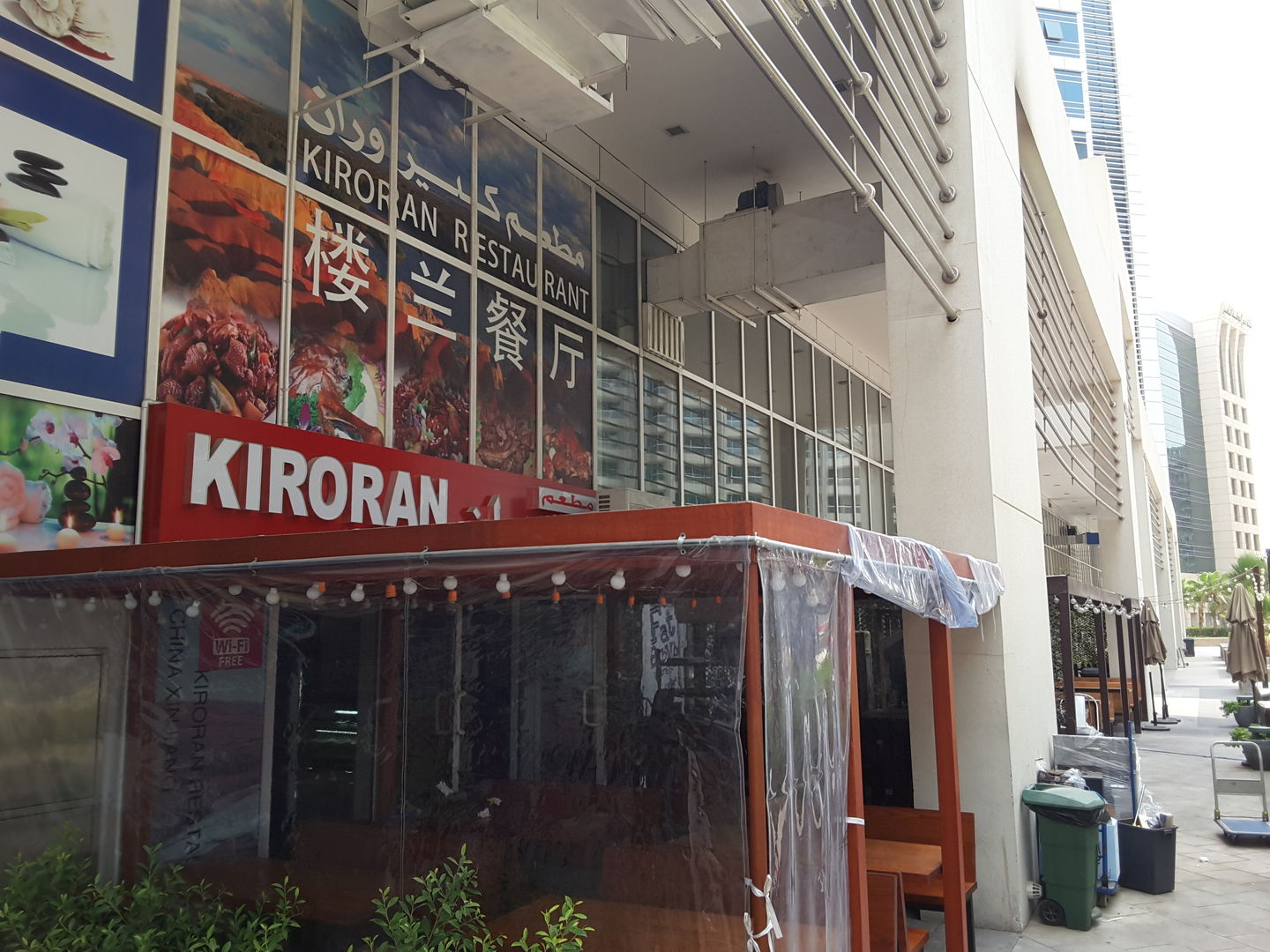 HiDubai-business-kiroran-restaurant-food-beverage-restaurants-bars-port-saeed-dubai-2