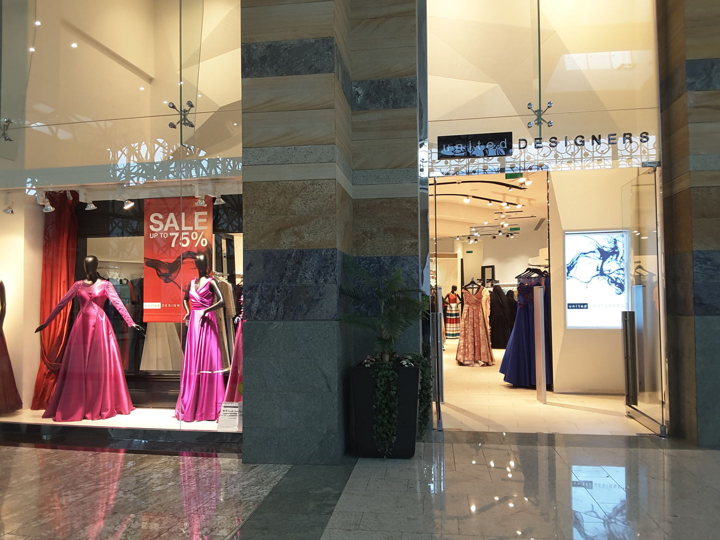 HiDubai-business-united-designers-shopping-apparel-mirdif-dubai-2