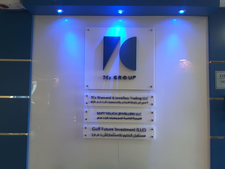 HiDubai-business-gulf-future-investment-construction-heavy-industries-oil-gas-companies-port-saeed-dubai-2