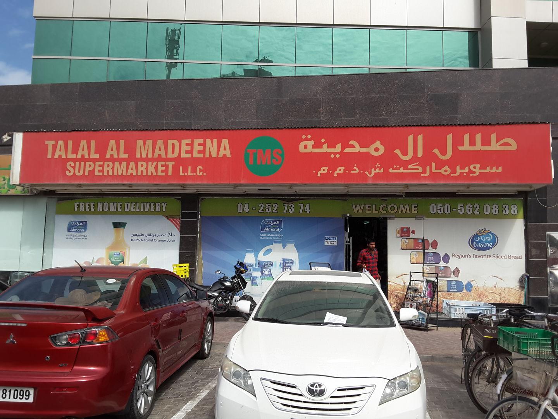 HiDubai-business-talal-al-madeena-supermarket-food-beverage-supermarkets-hypermarkets-grocery-stores-al-mamzar-dubai-2