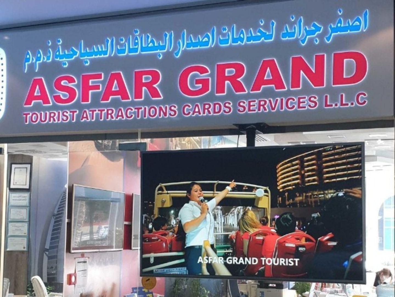 HiDubai-business-asfar-grand-tourist-attractions-card-services-hotels-tourism-local-tours-activities-al-rigga-dubai-3