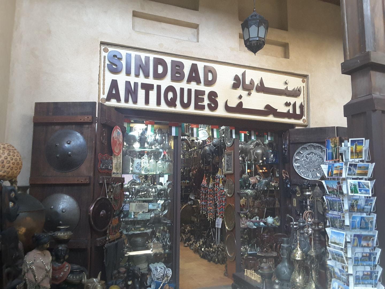 HiDubai-business-sindabad-antiques-shopping-art-craft-products-jumeirah-3-dubai-2
