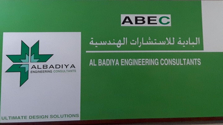 HiDubai-business-al-badiya-engineering-consultants-construction-heavy-industries-engineers-surveyors-business-bay-dubai