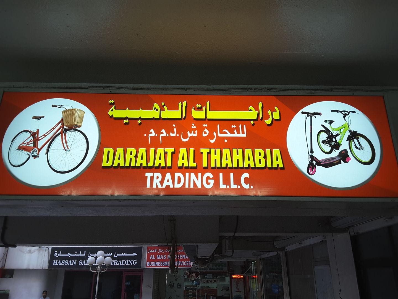 HiDubai-business-darajat-al-thahabia-trading-shopping-toys-games-al-karama-dubai-2