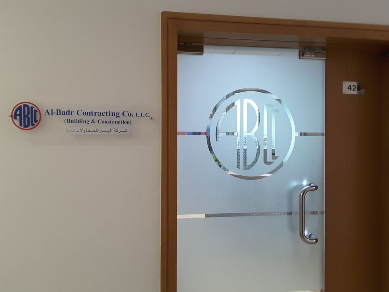 HiDubai-business-al-badr-contracting-co-construction-heavy-industries-construction-renovation-dubai-healthcare-city-umm-hurair-2-dubai