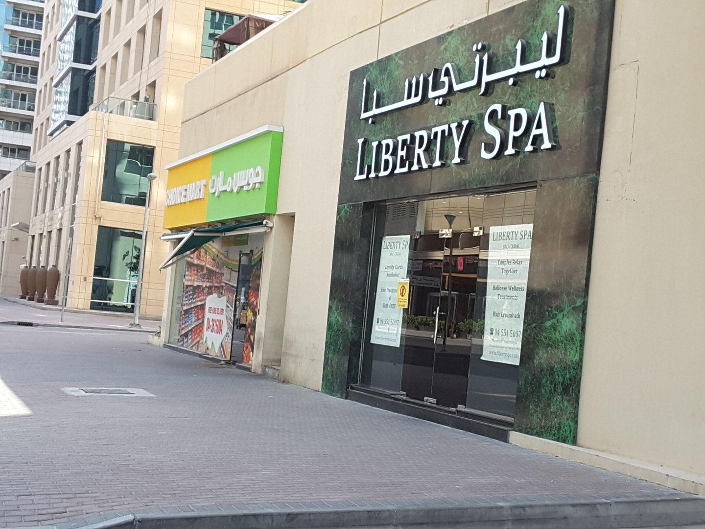 HiDubai-business-liberty-spa-beauty-wellness-health-wellness-services-spas-dubai-marina-marsa-dubai-dubai-2