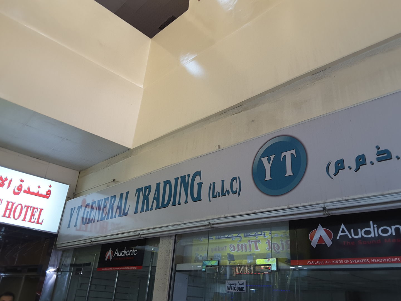HiDubai-business-y-t-general-trading-b2b-services-distributors-wholesalers-naif-dubai-2
