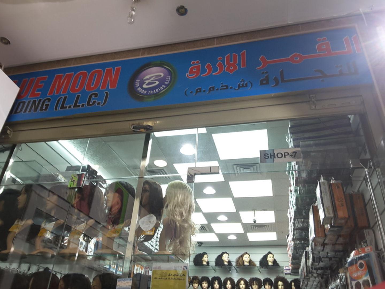 HiDubai-business-blue-moon-trading-beauty-wellness-health-beauty-cosmetics-stores-naif-dubai-2