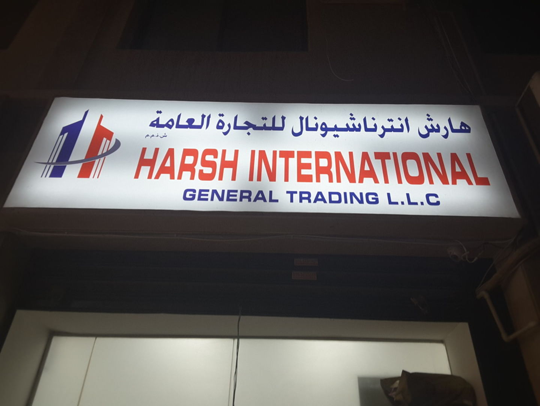 HiDubai-business-harsh-international-general-trading-b2b-services-distributors-wholesalers-meena-bazar-al-souq-al-kabeer-dubai-2