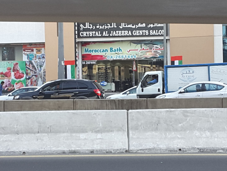 HiDubai-business-crystal-al-jazeera-gents-salon-beauty-wellness-health-beauty-salons-al-muraqqabat-dubai-2